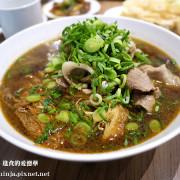 [食記]台北東區-吃一次就念念不忘 走過路過都想吃到 麻膳堂 Mazendo