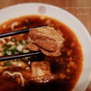 麻膳堂MAZENDO(光復店) - 打造牛肉麵界的星巴克