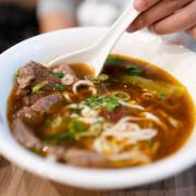 台北|信義區美食【麻膳堂 MAZENDO】