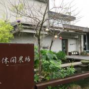 宜蘭旅遊_勝洋休閒農場_海水蝦生態瓶DIY