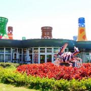 【新北-石門區】北海岸放空一日遊:墨西哥帽造型的富基漁港
