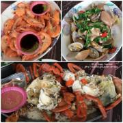 ▌不負責の食記 ▌新北市石門▶富基漁港♥吃美味海產的好所在