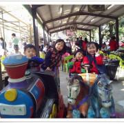 苗栗一日遊~免收門票,親子同遊的好地方~二訪台灣水牛城