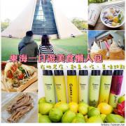 [台中美食●東海商圈] 東海一日遊美食懶人包|在地老店、創意小吃、美味甜點