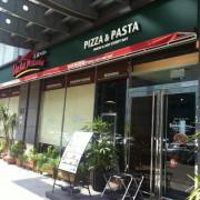 VASA Pizzeria 瓦薩比薩(內科店)