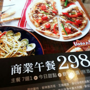 【初心365-87】Vasa Pizzeria