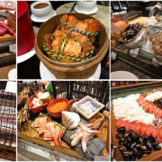 【台北餐廳】君品酒店雲軒餐廳-爽度100分的大閘蟹吃到飽