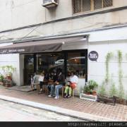 [台北] 黑米 CAFE BISTRO_濃郁海味的墨魚燉飯&意外亮點的手作Pizza