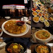 朝鮮味 ♥韓國料理 ♥小菜吃到飽