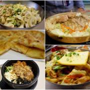 【台北大安】朝鮮味-豐富多樣化的韓國小菜,50道任你吃到飽!(國父紀念館)