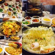 │食記│台北/東區朝鮮味韓國料理/50種小菜無限自助吃到飽