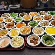 [食記] 台北東區 - 朝鮮味 韓國料理~ 小菜自助無限吃到飽的平價韓國料理