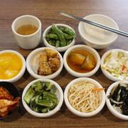 【台北東區】朝鮮味,多樣韓式小菜吃到飽,高CP值大滿足!