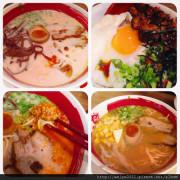 市民大道美食、台北轉運站地下街-京站Q square《誠屋拉麵》