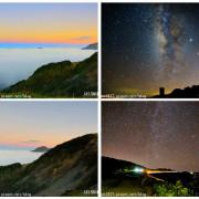 【南投。仁愛】合歡山夕彩。雲海。星空。銀河。松雪樓晚餐。順遊清境小瑞士7-11