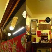 [餐廳]北投張吳記什錦麵