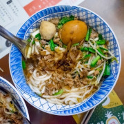 台東|台東市美食【榕樹下米苔目】