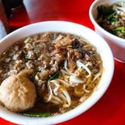 美食【台東。榕樹下】必吃米苔目|小菜飲料都值得一吃|居然連排隊也都不無聊|內附完整MENU