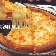 台北市 美食 餐廳 速食 披薩速食店  蘇阿姨比薩屋
