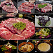 【高雄】碳佐麻里 高雄美術館旗艦店‧ 日式燒肉首選碳佐麻里