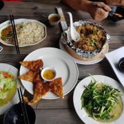 【台北.石碇】以桂花入菜。茶鄉桂花茶園餐廳。古早味油飯&桂花柚子茶超推