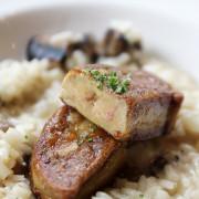 [松山區] Au Jardin @ 歐式南洋風料理,鴨肝野菇燉飯豪好吃!