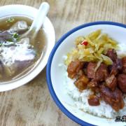 [我是校友~食記] 台中向宏魯肉飯!東海人必吃的回憶~