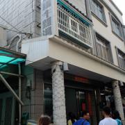澎湖縣 美食 餐廳 中式料理 中式料理其他  北新橋牛雜湯