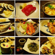 ♡ 新竹食 ♡ 十六區壽司 和風料理(清大店)