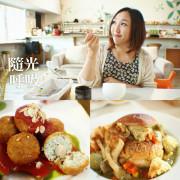 台南吃素:真希望北部也有分店,好氣質的隨光呼吸