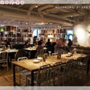 [吃遊] 台北西門町-意舍吃吧。開放又放鬆的文青空間,餐點更是美味