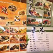 [台北大直]實踐大學附近平價又好吃的揚屋日式料理