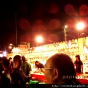 遊記---台南花園夜市(2)