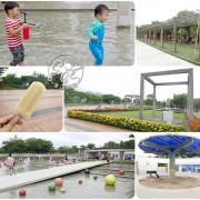 【鶯歌陶瓷博物館】涼快一夏!新北市免費親子景點,玩水玩沙免費入園!