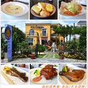 新餐食.心感動!!南投-米克諾斯歐式庭園餐廳
