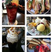✿台北餐廳~士林捷運站美食☆咖啡弄☆~早午餐下午茶鬆餅