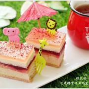 【宅配美食伴手禮】七見櫻堂‧絕美櫻花祭!層層堆疊的手工莓果櫻花蛋糕,繽紛夢幻又美味!