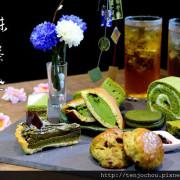 花花,甲飽沒【台北食記】七見櫻堂 今夏必吃抹茶全餐!八種品項一次滿足!