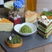 台北美食 七見櫻堂巧克力甜點專賣店-抹茶季甜點超吸睛,下午茶首選