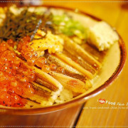 [美食]滿嘴海味~超新鮮日式海鮮丼飯。台北東區 瞞著爹(三店)