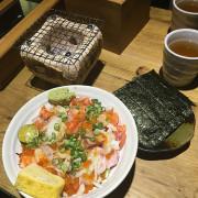 [食*台北]瞞著爹三店-東區排隊再久也要吃到!每天限量新鮮大碗綜合海鮮丼&散壽司(捷運忠孝復興站)