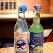 台北松山|超豪華雙層海鮮丼!瞞著爹台北八德丼飯店
