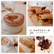 |關於美食(新北永和 x  SPEZiA斯佩齊亞義式小廚)|禾乃氏口袋食堂分享日誌-質感優雅的義式美味,好吃早午餐與迷人甜點的約會