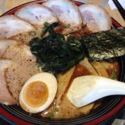 [台北] 屯京拉麵 濃郁博多風味+捲毛麵條