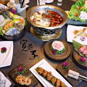 【士林站】<寬巷子>視覺味覺的頂級饗宴!松阪豬玫瑰花 、花藝般的青菜盤,被稱為米其林等級的火鍋,果然好吃得不得了