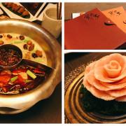 【台北美食】 每道菜都宛如藝術品般的精緻~在熱都要吃的火鍋!! ❤寬巷子(士林店)❤
