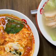 [美食]台北中正-太陽蕃茄拉麵 站前本店-和洋風味的義式拉麵 - 布雷克的出走旅行視界
