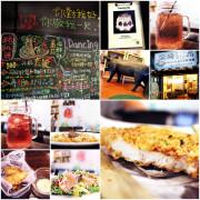 豬跳舞Dancing Pig,食記【台北東區】特色豬料理 慵懶氣息就是要你大口吃肉喝酒