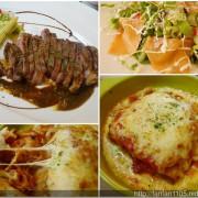 【國父紀念館美食】大安區美食 豬跳舞Dancing Pig 豬肉料理、義大利麵、燉飯
