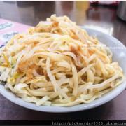 ✿台南✿ 70餘年歷史老店 2個銅板價的獨特在地美味小吃 簡單樸實超對味 招牌苦瓜魚湯跟限量的鴨肉羹都不能錯過阿 ➜ 新營阿忠豆菜麵